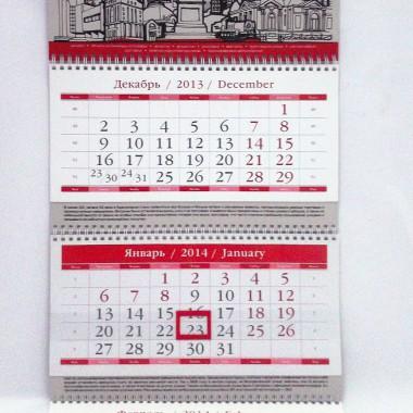 Календарь шелкография